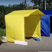 Каркас торговой палатки 3х2 усиленной