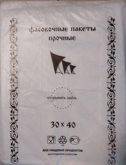 pakety-fasovochnye-v-plastakh-30kh40-sm